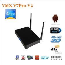 VMX V7PRO V2