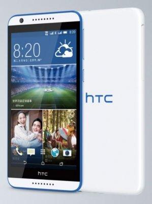 HTC DESIRE 820 2SIM