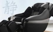 Ghế massage INADA Nhật Bản - tại sao bạn nên chọn ?