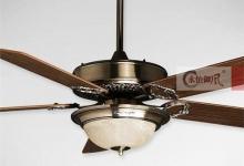 Quạt trần đèn- giúp tiết kiệm đến 30% lượng điện mà máy lạnh tiêu thụ