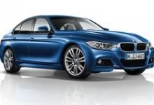 BMW 3-Series tăng quân số
