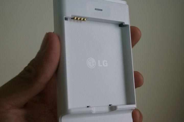 Dock sạc pin chính hãng LG LTE II BL-53QH