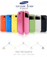 S-View Flipcover Galaxy s4 i9500 Chính Hãng