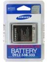 Pin Sam Sung Galaxy S4 i9500 chính hãng