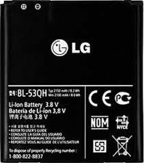 Pin LG BL53QH - LTE2 - VU2