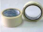 Băng dính giấy 5 cm