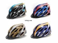 Mũ xe đạp Giant 740
