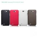 Ốp Lưng Nillkin Sần cho Galaxy Note 2 N7100