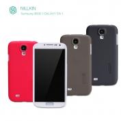 Op-Lung-Nillkin-san-cho-Galaxy-S4-i9500