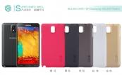 Ốp Lưng Nillkin sần cho Galaxy Note 3 N9000