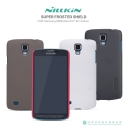 Ốp Lưng Nillkin sần  Galaxy S4 Active I9295
