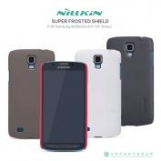 Op-Lung-Nillkin-san-Galaxy-S4-Active-I9295