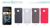 Op-Lung-Nillkin-san-cho-HTC-One-802T