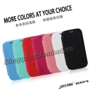 Bao Da JZZS Cho Samsung Galaxy SIIIMini I8190