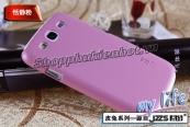 Ốp lưng giả da JZZS Samsung Galaxy S3 I9300