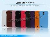 Ốp lưng giả da JZZS Samsung Galaxy S4 I9500