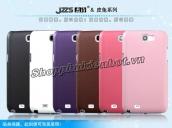 Ốp lưng giả da cho Samsung Galaxy Note2 N7100