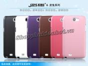 Op-lung-gia-da-cho-Samsung-Galaxy-Note2-N7100