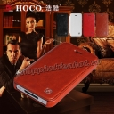 Bao da mịn Hoco cho iPhone 4/4s