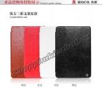 Bao da mịn cao cấp Hoco cho iPad 2,3,4