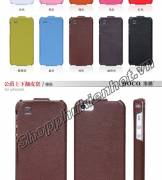 Bao-da-cao-cap-Hoco-mo-doc-cho-Iphone-55s