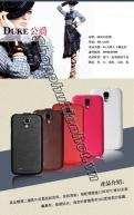Bao-da-Hoco-mo-doc-Samsung-Galaxy-S4-I9500