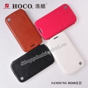 Bao-da-Hoco-min-Samsung-Galaxy-Win-I8552