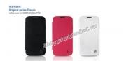 Bao-da-thay-lung-Hoco-Samsung-Galaxy-S4-I9500