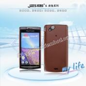 Op-lung-gia-da-JZZS-Sony-Ericsson-Xperia-X12