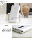 Ốp lưng Silicone cho LG Optimus LTE Lu6200