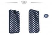 Bao da Samsung Galaxy Note 2 N7100 chấm bi viền silicon