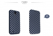 Bao-da-Samsung-Galaxy-Note-2-N7100-cham-bi-vien-silicon