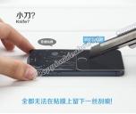 Miếng dán kính cường lực chống vỡ màn hình iPhone 5 5s