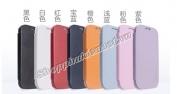 Bao-da-XLevel-vien-Silicone-Samsung-Galaxy-Note-2-N7100