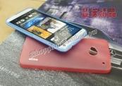 Ốp lưng silicone HTC One M7 chính hãng Eimo