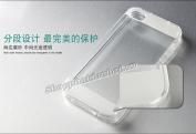 Op-lung-Silicone-trong-suot-cho-iPhone-44s-hieu-Eimo