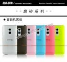 Ốp lưng silicone HTC One Max chính hãng Eimo