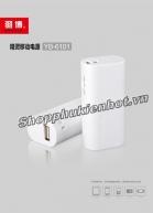 Pin-du-phong-Yoobao-Power-Bank-dung-luong-2200mAh