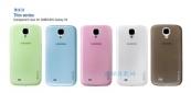 Ốp lưng siêu mỏng Hoco cho Samsung Galaxy S4 mini i9190