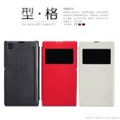 Bao-da-Nillkin-ho-man-cho-Sony-Xperia-Z1