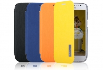 Bao da Elgant cho Samsung Galaxy Win i8552 hiệu Rock