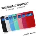 Bao Da JZZS Samsung Galaxy S4 I9500