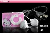 Máy nghe nhạc Hello Kitty xinh xắn