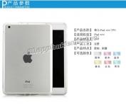 Op-lung-silicone-trong-suot-cho-iPad-Mini
