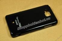 Ốp lưng silicone cho LG Optimus LTE Tag F120