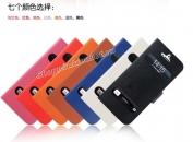 Bao-da-Alis-cho-iPhone-5-5s-ho-man-hinh