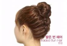 Bới tóc kiểu Hàn Quốc cho dân công sở