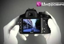 Giới thiệu sản phẩm Nikon D3200