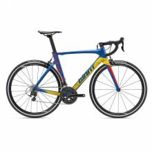 Xe đạp Giant Propel SLR 2 2018 (Quốc tế)