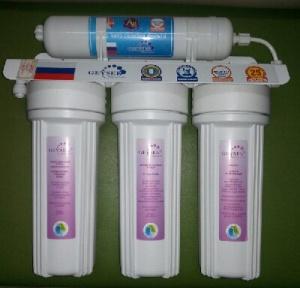 Máy lọc nước nano Geyzer